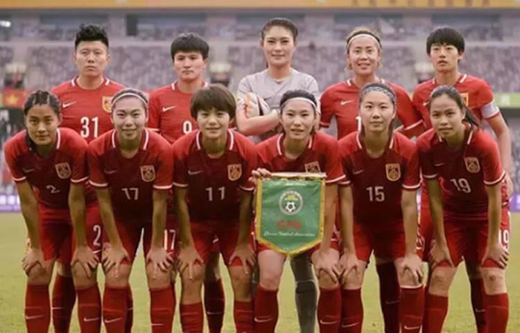 République de Chine. Football féminin. Lesfeminines.fr