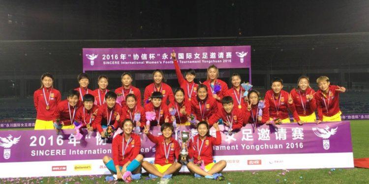 L'équipe de Chine, vainqueur du Tournoi de Yongchuan. Credit. China. Lesfeminines.fr